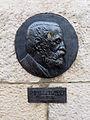 296 Medalló Antoni Gaudí, av. Gaudí.JPG
