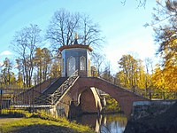 314. Pushkin. Cross bridge with gazebo.jpg