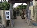3 Chome Kaikeonsen, Yonago-shi, Tottori-ken 683-0001, Japan - panoramio (5).jpg