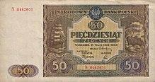 50 zł 1946 awers.jpg