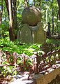 5263. Novodevichye cemetery. Grave of the mathematician V.P. Maksimovich.jpg