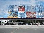 6264NAIA Expressway Road, Pasay Parañaque City 18.jpg