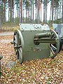 75mm cannon 17.JPG