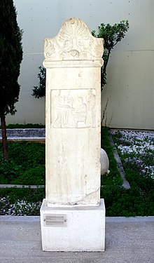 7714 - Piraeus Arch. Museum, Athens -Stele with family scene - Photo by Giovanni Dall'Orto, Nov 14 2009.jpg