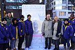 7th Fleet commander visits sailors' sculpture at 67th Sapporo Snow Festival 160208-N-OK605-017.jpg