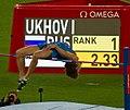99200 ukhov (14986363806).jpg