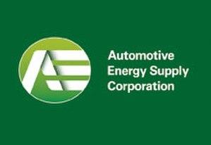 Automotive Energy Supply Corporation - Image: AESC Logo