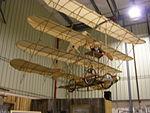 AMK Quadraplane P6160294.JPG