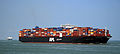 APL Sentosa (ship, 2014) 001.jpg