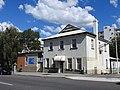 AU-Qld-Ipswich-CWA hall-Limestone Street-2021.jpg