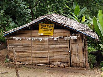 Nilambur - Tribal school
