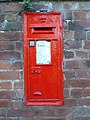 A Victorian post box - geograph.org.uk - 1096931.jpg