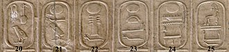 Abydos King List - Cartouches 20 to 25 (Click to enlarge)