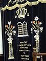 Achdut Israel P1020002.JPG