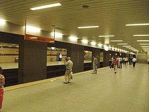 İstiklal, Seyhan - İstiklal metro station