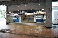 Admiralty Station 2020 06 part7.jpg