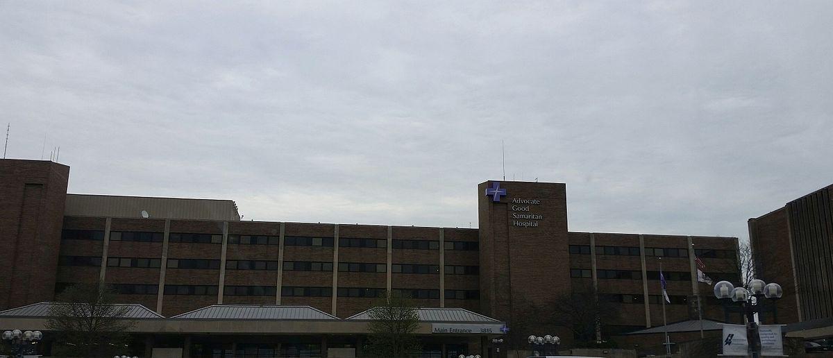 Advocate Good Samaritan Hospital Wikipedia
