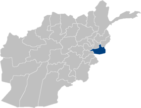 Afghanistan Nangarhar Province location.PNG