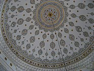 Ahmed III library dome Topkapi March.JPG