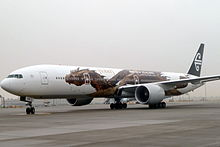 Air New Zealand, Boeing 777-300ER (Smaug Livery), ZK-OKO - LHR (11344028005).jpg
