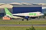 Airbus A320-200 Sky AL (SHY) TC-SKJ - MSN 138 - Named Jupiter (5809300062).jpg