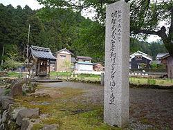 細川ガラシャ - ウィキペディアより引用