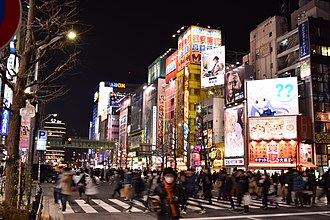 Akihabara - Akihabara at night