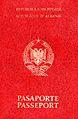 Albanian Passport 1991.jpg