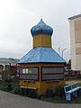 Aliaxandar Newski Church in Pružany 2944.Jpg