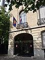 Ambassade du Cambodge en France, 11 avenue Charles-Floquet, Paris 7e 2.jpg