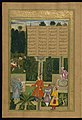 Amir Khusraw Dihlavi - An Old Sufi Laments His Lost Youth - Walters W62435A - Full Page.jpg