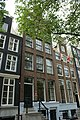 Amsterdam - Keizersgracht 64.JPG