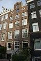 Amsterdam - Prinsengracht 671.JPG