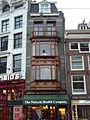 Amsterdam - Vijzelstraat 1.JPG