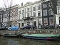 Amsterdam 10.04.2012 - panoramio (38).jpg
