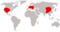 Amynodontidae range.png