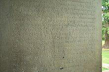 クメール文字 英 Khmer script