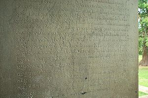 Khmer alphabet - Ancient Khmer script engraved on stone.