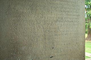 Khmer script Abugida script for the Cambodian (Khmer) language
