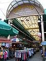 Andong Gu Market.jpg