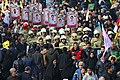Anniversary of 1979 Revolution 2017 09.jpg