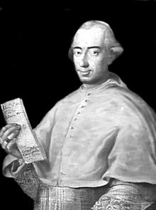 Antonio Doria Pamphili.jpg