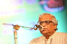 Anupam Sen Delivering Speech at Prophet's Day.jpg