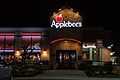 Applebee's Restaurant.jpg