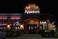 Applebee's Restaurant.jpg