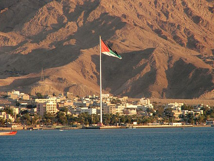 The Aqaba Flagpole in the southernmost city of Aqaba, Jordan's only coastal outlet Aqaba.jpg