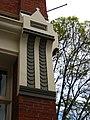 Architectural Details, Yates & Waddington Alley (4534033904).jpg