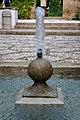 Archivo Historico de Granada 02.jpg