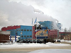 Arkhangelsk Pulp and Paper Mill