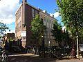 Armenian Apostolic Church, Amsterdam, Surb Hogi (4).jpg